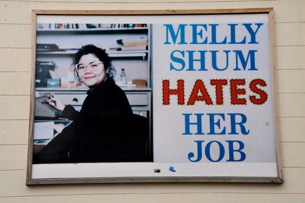 Sculpture/billboard Melly Shum Hates Her Job (1990) by Ken Lum, Witte de Withstraat in Rotterdam/The Netherlands.